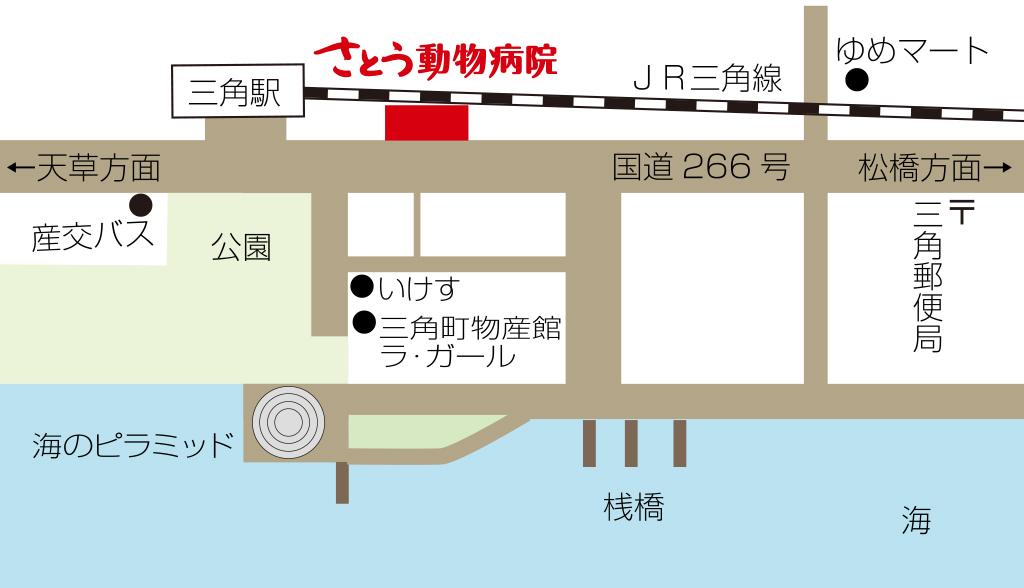産交バス三角営業所より徒歩1分 JR三角駅より徒歩1分